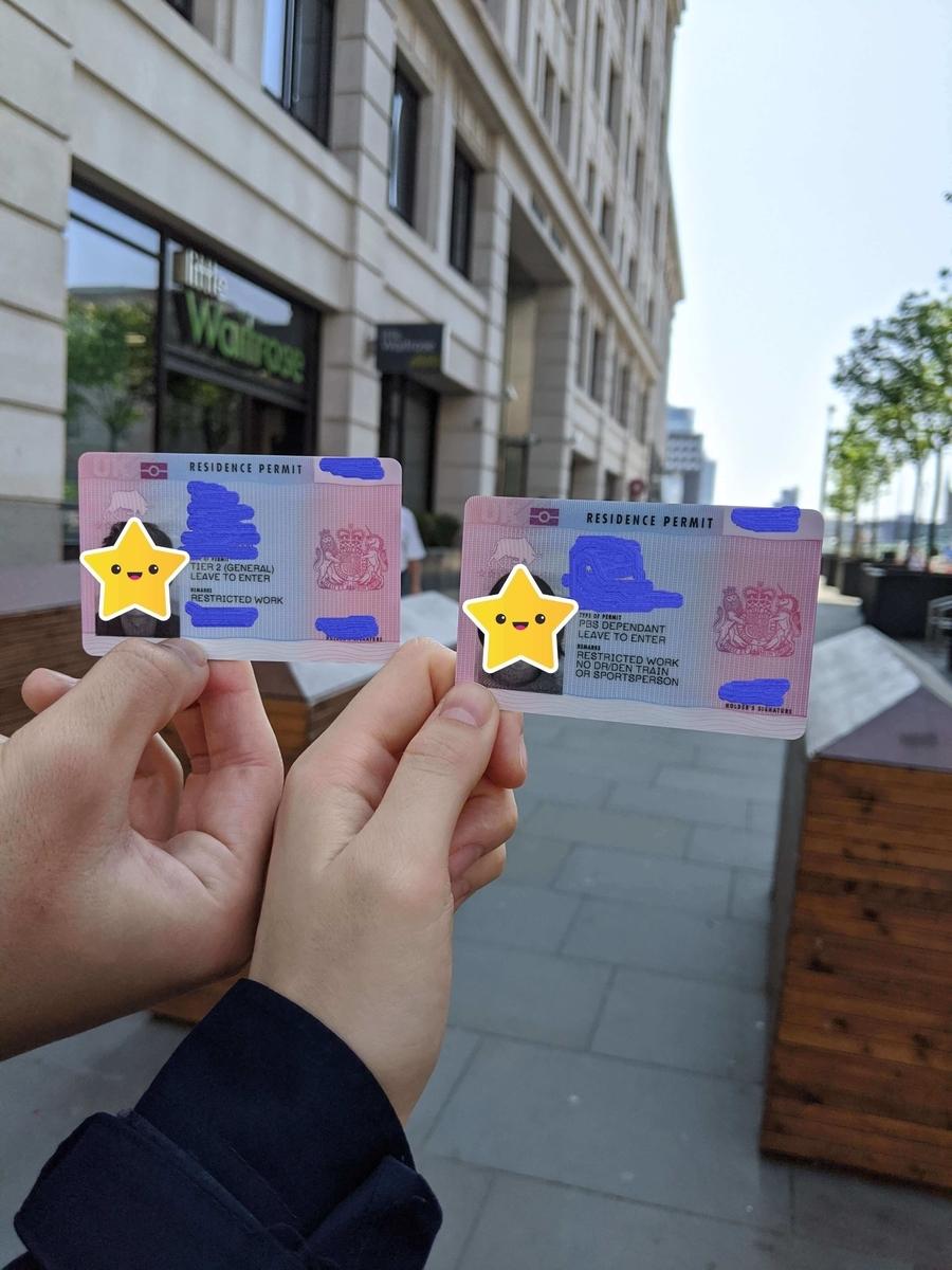 ロンドンBRPカードのイメージ