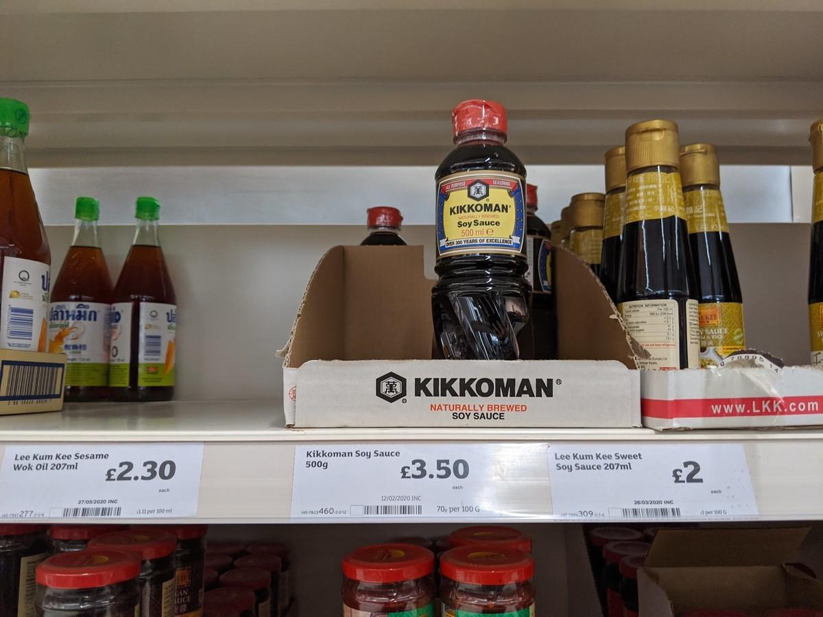 イギリス醤油のイメージ