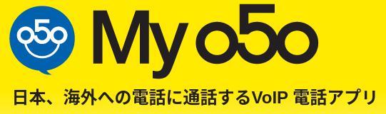 My050(マイ050)のイメージ