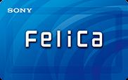 Felica(フェリカ)のイメージ