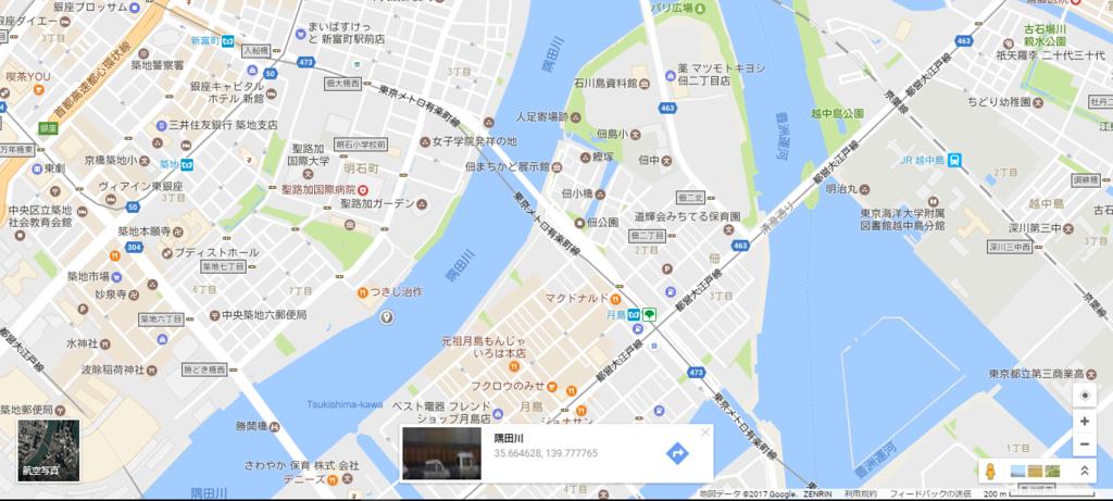 f:id:tomi-tomi-pon:20170611180209p:plain