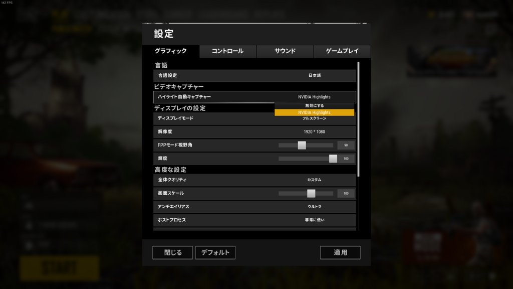 f:id:tomi-tomi-pon:20180721124736p:plain