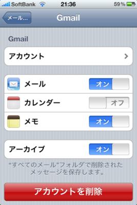 f:id:tomi_kun:20100702114348j:image