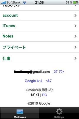 f:id:tomi_kun:20100702114440j:image