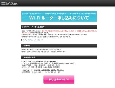 f:id:tomi_kun:20100812072659j:image
