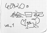 f:id:tomi_kun:20100812195934j:image