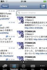 f:id:tomi_kun:20100826205519j:image