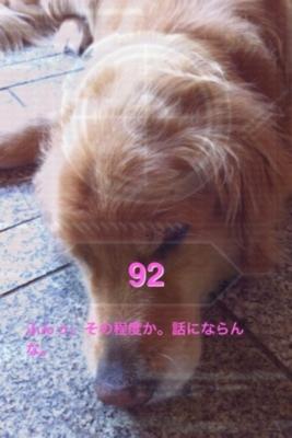 f:id:tomi_kun:20100827213134j:image