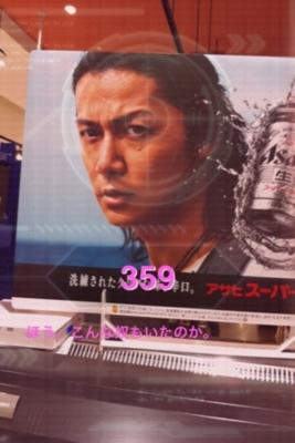 f:id:tomi_kun:20100827214103j:image