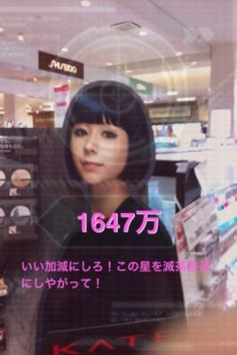 f:id:tomi_kun:20100827215553j:image