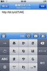 f:id:tomi_kun:20100828204935j:image