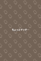 f:id:tomi_kun:20100830201934j:image