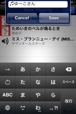 f:id:tomi_kun:20100901203933j:image
