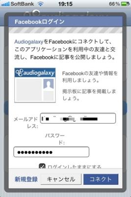 f:id:tomi_kun:20100901214249j:image