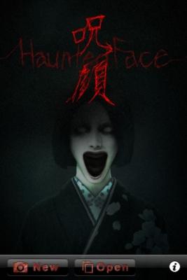 f:id:tomi_kun:20100906193446j:image