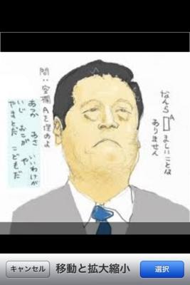 f:id:tomi_kun:20100906194808j:image