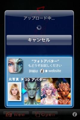 f:id:tomi_kun:20100906195152j:image