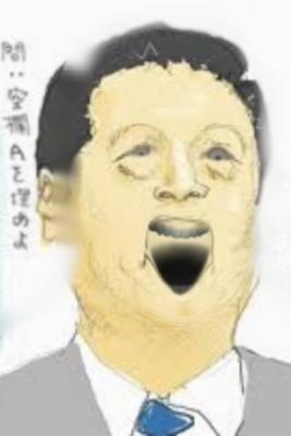 f:id:tomi_kun:20100906195512j:image