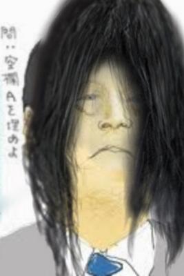 f:id:tomi_kun:20100906195523j:image