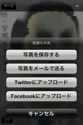 f:id:tomi_kun:20100906195543j:image