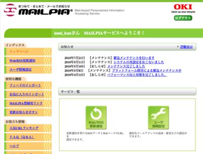 f:id:tomi_kun:20100909092606p:image