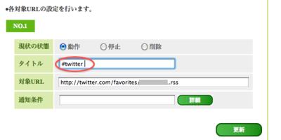 f:id:tomi_kun:20100909093522p:image