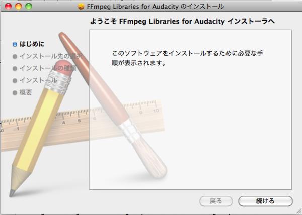 f:id:tomi_kun:20100910214153p:image