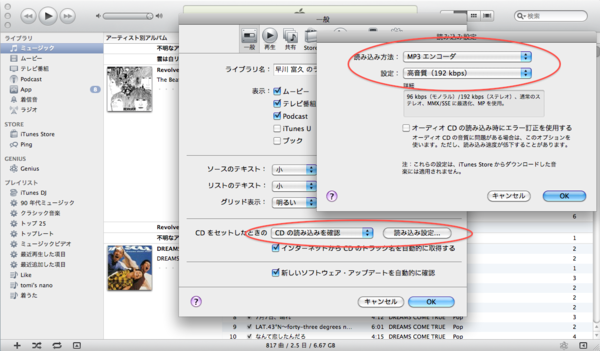 f:id:tomi_kun:20100913211154p:image