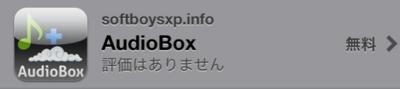 f:id:tomi_kun:20100913215146j:image