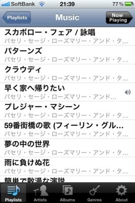 f:id:tomi_kun:20100913220448j:image