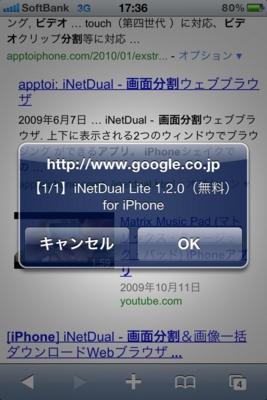f:id:tomi_kun:20100915180750j:image