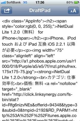 f:id:tomi_kun:20100915180815j:image