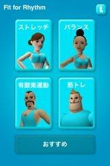f:id:tomi_kun:20100917195443j:image