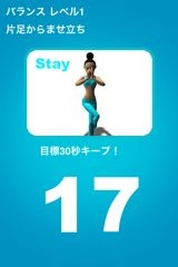 f:id:tomi_kun:20100917195520j:image