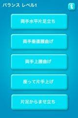 f:id:tomi_kun:20100917195746j:image