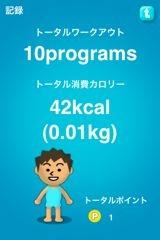 f:id:tomi_kun:20100917195818j:image