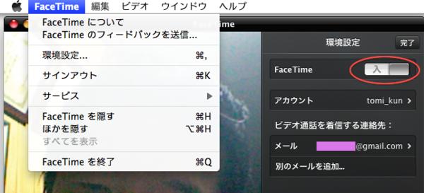 f:id:tomi_kun:20101021211643p:image