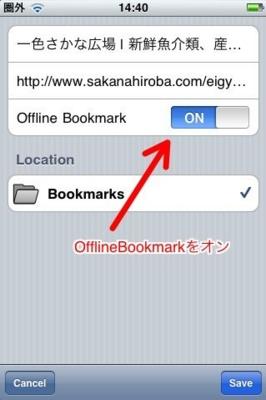 f:id:tomi_kun:20110103144540j:image