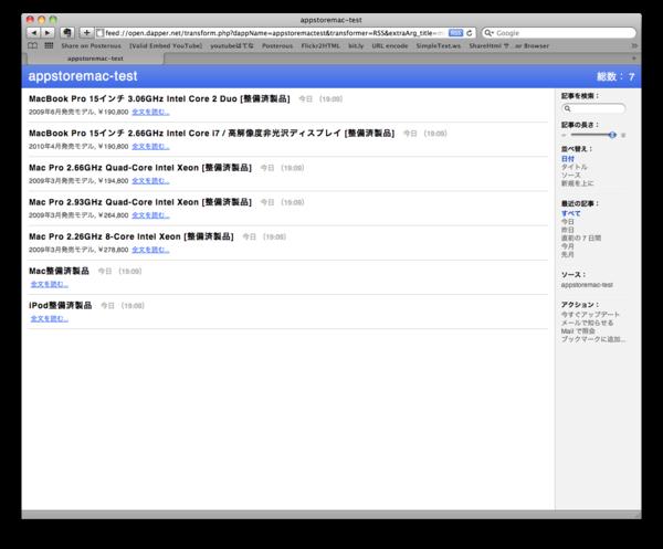 f:id:tomi_kun:20110105200400p:image