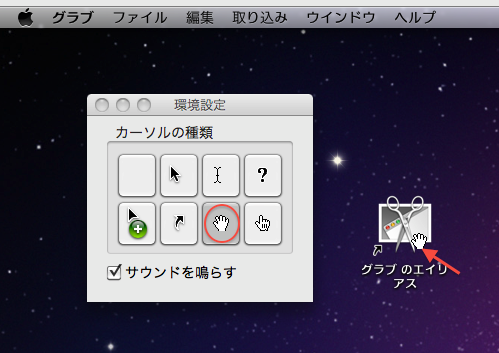 f:id:tomi_kun:20110115183448p:image