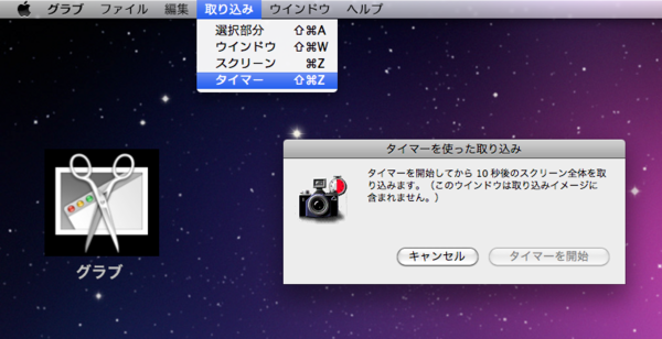 f:id:tomi_kun:20110115184302p:image