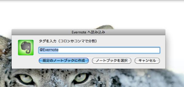 f:id:tomi_kun:20110120135858p:image
