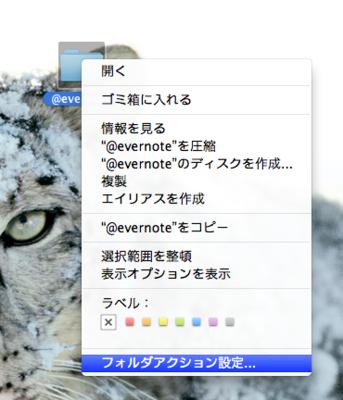 f:id:tomi_kun:20110120141949p:image