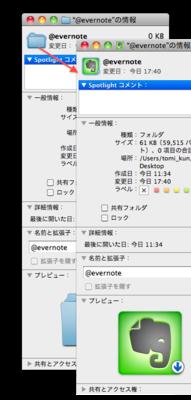 f:id:tomi_kun:20110120142038p:image