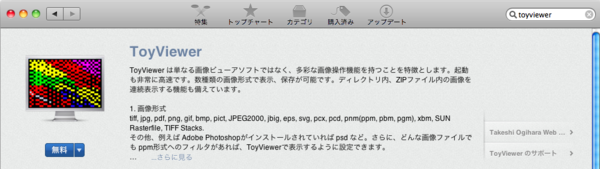 f:id:tomi_kun:20110127175718p:image