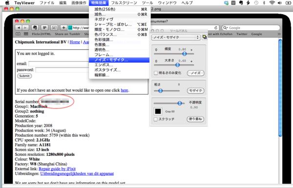 f:id:tomi_kun:20110127182146p:image