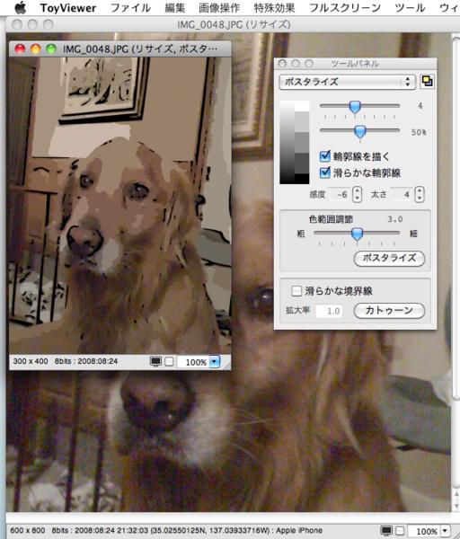 f:id:tomi_kun:20110127182306p:image