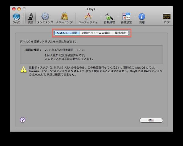 f:id:tomi_kun:20110129192753p:image
