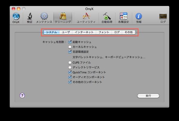 f:id:tomi_kun:20110129193522p:image