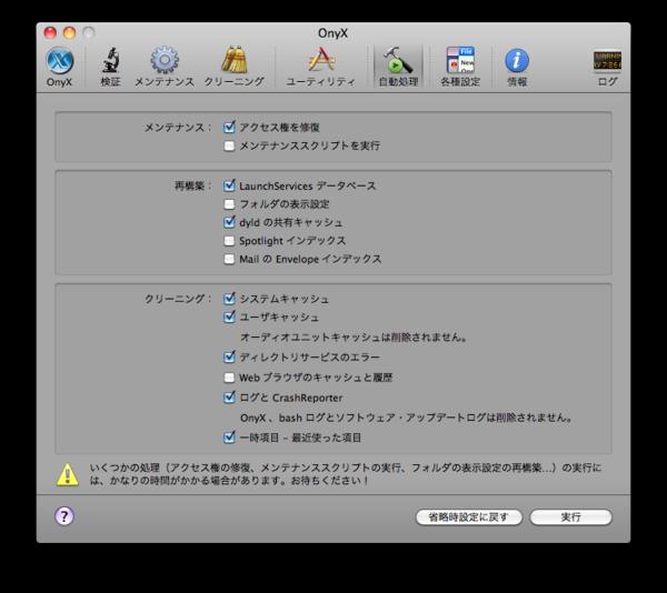 f:id:tomi_kun:20110129194319p:image